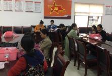 粤汉社区开展职业技能培训 帮助残疾人就业创业