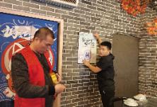厉行勤俭节约 冶金街道开展反对餐饮浪费宣传活动