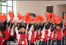 """""""我和我的祖国""""2020年衡阳市未成年人""""传承红色基因·向国旗敬礼""""爱国主义教育主题实践活动在我区举行"""