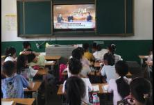 区教育局组织观看中国人民抗日战争暨世界反法西斯战争胜利75周年纪念大会
