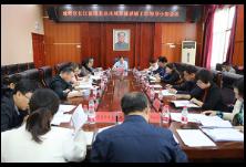 珠晖区召开长江流域重点水域禁捕退捕工作领导小组会议,要求高质量完成禁捕退捕工作