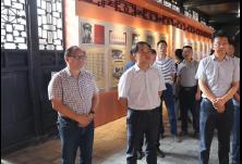 刘光跃来我区调研城区文物保护单位和历史建筑保护情况