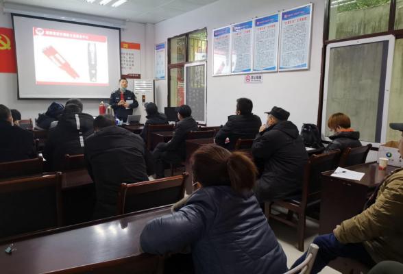 向荣里社区开展冬季消防安全知识培训