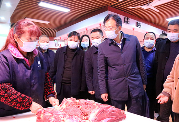 刘桢干春节前督导市场供应工作
