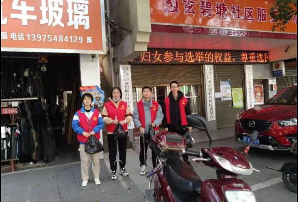 新年上班第一天 东风街道为民服务不停歇