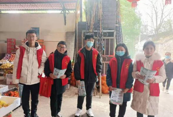 """茶山社区组织""""衡阳群众""""志愿者开展防火防盗宣传"""