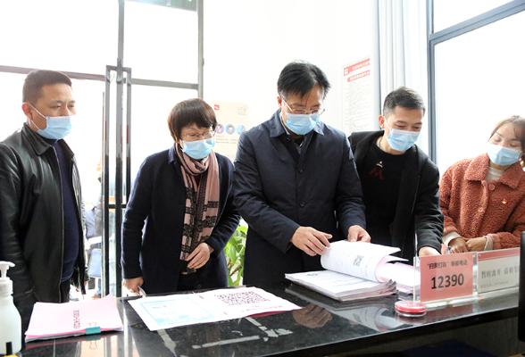 刘桢干督导疫情防控、春运和安全生产工作
