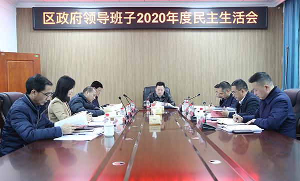 微信图片_20210209211624.jpg
