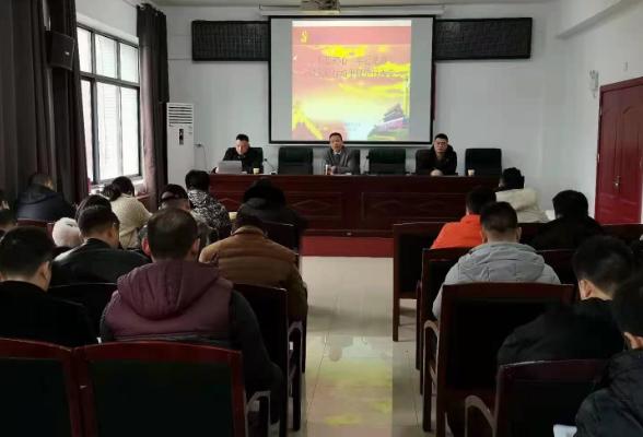 酃湖乡举办2021年度入党积极分子培训班