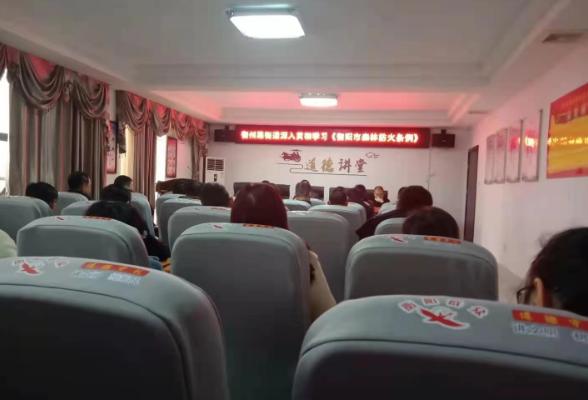 衡州路街道组织学习《衡阳市森林防火条例》
