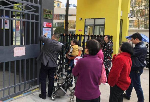 东风街道积极进行新冠疫苗接种宣传