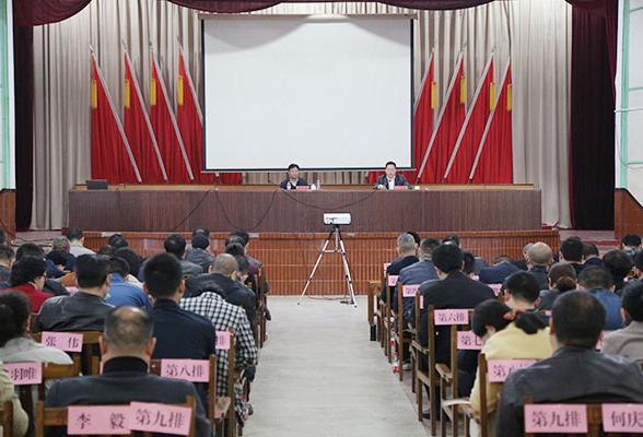 珠晖区召开贯彻落实配合中央环保督察动员会