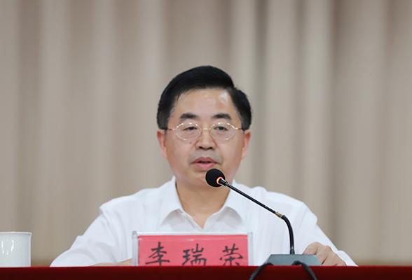 珠晖区委理论学习中心组(扩大)举行2021年第八次集中学习