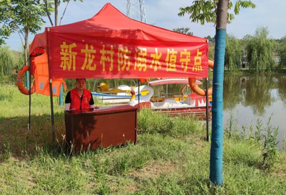 打赢防溺水人民战争|珠晖区新龙村:酷暑防溺水 值守不断档