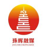 同舟共济 共战险情 珠晖区工商联积极组织企业援助河南