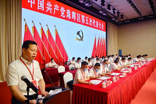 7月29日上午,中国共产党珠晖区第五次代表大会举行开幕式。 区委书记魏中发代表中共珠晖区第四届委员会向大会作工作报告。
