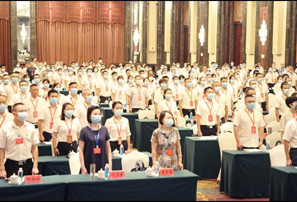 中国共产党珠晖区第五次代表大会胜利闭幕
