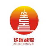 茶山坳镇学习传达中共珠晖区第五次代表大会会议精神