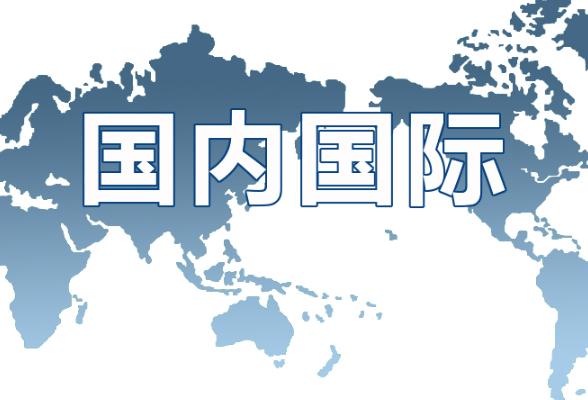 """坚持党的全面领导 为""""中国之治""""贡献""""湖南之为"""""""