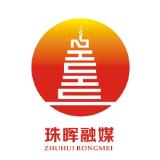 魏中发调研华南重大能源战略储备基地项目