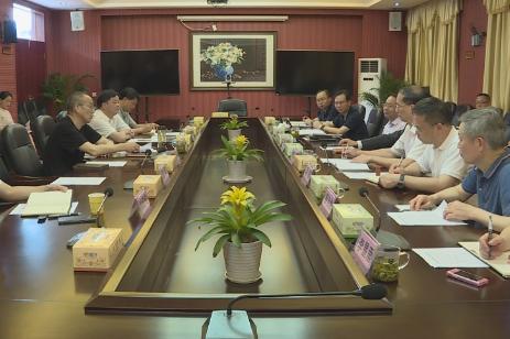 刘达祥 吴乐胜会见湖南有色金属控股集团有限公司总经理、党委副书记王明辉 谋求更宽领域 更深层次合作