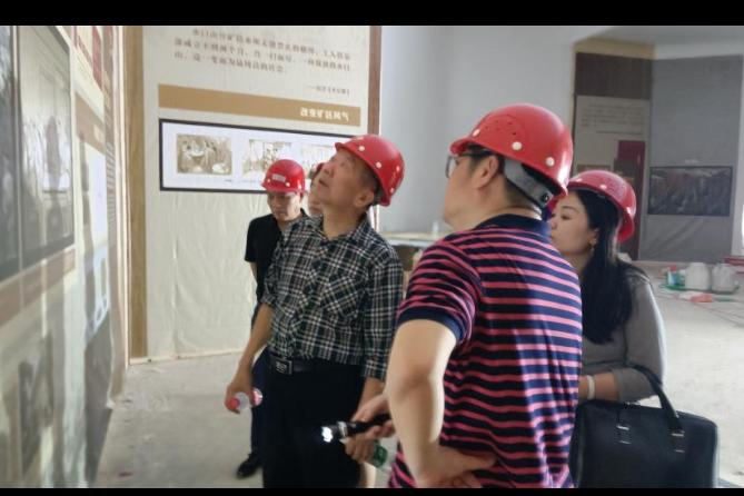 精准 精细 精炼做好水口山工人运动纪念馆陈列布局