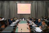 县政府党组理论学习中心组举行集中学习