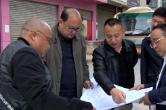 梁永泉调研交通重点项目、乡镇集镇市政基础设施补短板改造工作