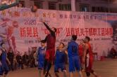 """我县举行""""中医杯""""县直机关干部职工篮球赛"""