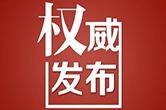 梁永泉调研我县部分企业环保问题整改工作
