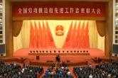 恭喜全国先进工作者张世莲 湖南省劳动模范杨仕锋受表彰