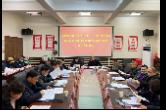 新晃县委两新工委召开综合(行业)党委 述职评议会