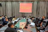 第十七届县人民政府召开第58次常务会议暨党组会议 陆志前主持