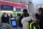 我县开行赴粤赴浙两趟专列 1160名务工人员搭乘专列返岗复工
