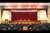 梁永泉:用保安全护稳定的业绩检验查纠整改成效