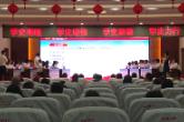 县人民医院开展庆祝建党100周年党史知识竞赛活动