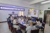 县政协经济组召开季度学习和年度述职会议