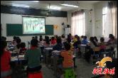 全县各中小学校开展九一八爱国主题教育活动