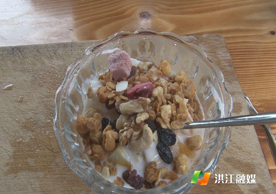 冰糖橙酸奶果粒麦片,让你均衡营养每一天