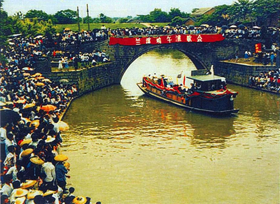 1978年兰溪端午渔歌会.png