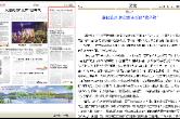 """沅江市强化监督 护航群众医保""""救命钱"""""""