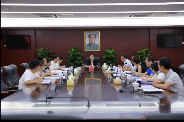 雁峰区召开区委财经委员会第二次会议