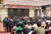 博亚体育app举办新时代中国特色社会主义思想讲堂第一期