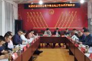 博亚体育app理论研究专家组赴湘西调研