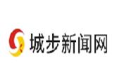 """蒋坊乡:强化疫情防控责任 落实""""两节""""防控工作"""