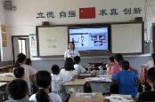 湖南师范大学学生来我县开展爱心支教活动