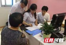 湖南省妇幼保健院:生殖健康医联体点亮生育希望