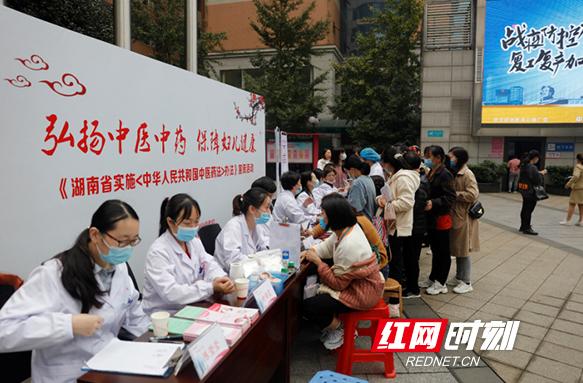 湖南省妇幼保健院:弘扬中医中药  保障妇儿健康