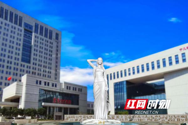 """红网时刻:宁儿妇产医院""""湘女广场""""即将落成"""