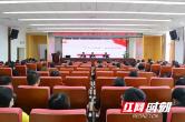 长沙市口腔医院举行党史学习教育第二次专题学习